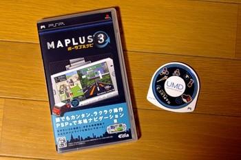 MAPLUS3package.jpg