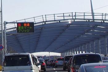 TokyoGateBridge01.jpg