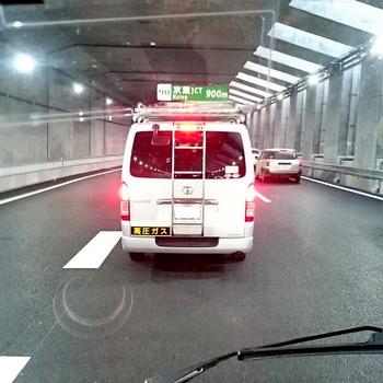drive_gaikando_chiba_00.jpg