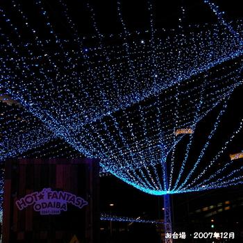illumination_02.jpg