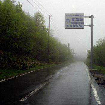 passMugikusa_00.jpg