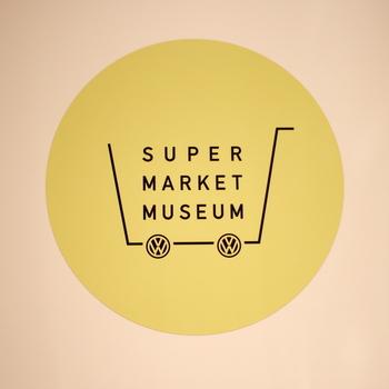 vwSuperMarketMuseum_00.jpg
